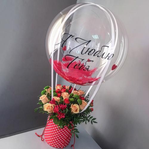 """Цветы в коробке с Шаром Баблс """"Любимой"""""""