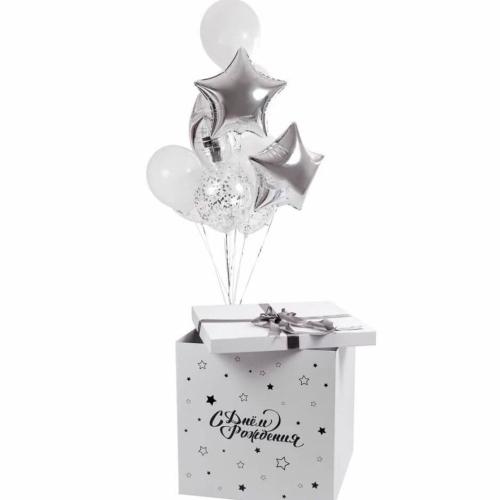 Коробка — сюрприз с воздушными шарами С Днем Рождения